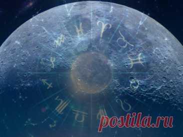 Как Луна влияет наЗнаки Зодиака Луна является самым близким к Земле космическим объектом, поэтому еесила очень велика. Астрологи рассказали отом, как она влияет напредставителей каждого Знака Зодиака.