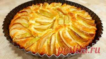 Лучший ЯБЛОЧНЫЙ пирог к чаю, Вкуснее обычной шарлотки. Мало кто так готовит, а зря | Ладная кухня | Яндекс Дзен