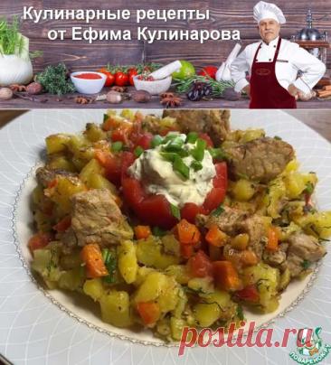 """Картофель а-ля """"Сковородка""""   Вкусные кулинарные рецепты с фото и видео"""