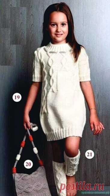 Платье, гетры и сумка спицами для девочки