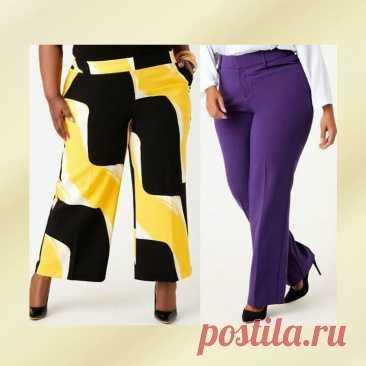 Хотите выглядеть стройной? Носите брюки, которые стройнят, и выбросьте те, которые полнят | Мода в деталях | Яндекс Дзен