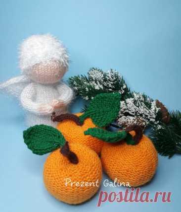 Los artículos de Año Nuevo - mandarinki por los rayos