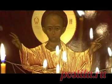 Молитва офицера Леонид Мыцак