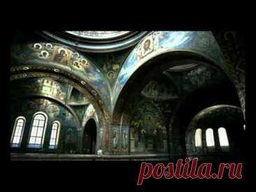 Колокольный звон  (Господи,помилуй) песня о.Романа
