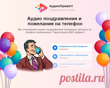 Каталог Красивых и Прикольных Открыток - Скачать бесплатно на otkritkiok.ru