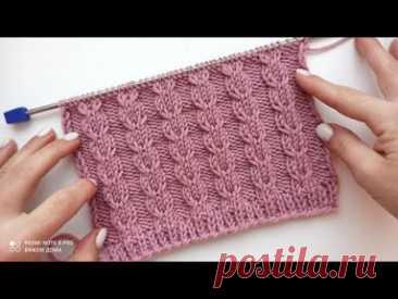 СУПЕР узор для вязания шапок, свитеров, кардиганов! Очень простой и красивый узор спицами