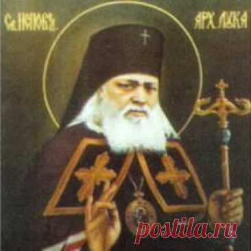 Сегодня 09 мая в 1877 году родился(ась) Архиепископ Лука-ХИРУРГ И ДУХОВНЫЙ ПИСАТЕЛЬ
