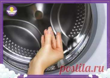 🧽 КАК САМОСТОЯТЕЛЬНО ПОЧИСТИТЬ БАРАБАН И ТЭН СТИРАЛЬНОЙ МАШИНЫ ОТ НАКИПИ.  Регулярная чистка стиральной машины помогает не только содержать ее в лучшем виде, но и эффективно ей работать. А так же избежать появления плесени, запаха и накипи.  Со временем, вы можете заметить, что ваша одежда (особенно светлая) после стирки перестала сиять чистотой, как это было прежде. Да и внешние загрязнения, которые быстро покрывают дверцу, столешницу и выступающие части машины портят ви...