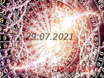 Нумерология иэнергетика дня: что сулит удачу 29июля 2021 года Каждый день миром правит определенное число-талисман. Настало время узнать, какое число будет стоять во главе сегодня икак это скажется нанашей энергетике, удаче инастроении.