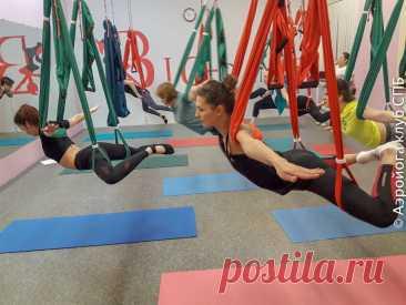 Йога баланс – развитие равновесия с йогой в гамаках