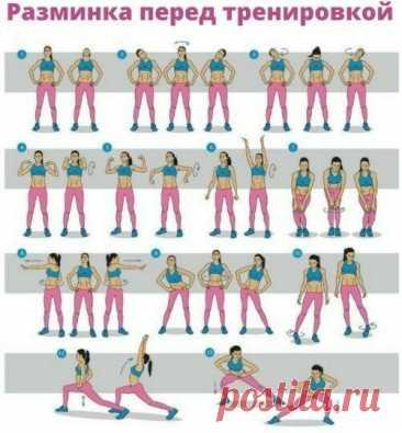 Японская методика подтяжки нижней части живота: 4 минуты в день для идеального тела - Простые советы - Женский клуб