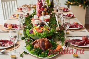 Чтобы стол ломился. Знакомые и новые новогодние рецепты Новый год уже близко, и наверняка вы уже начали готовиться к этому вкусному празднику.