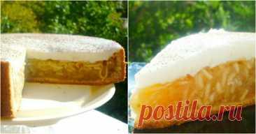 Янтарный лучик красивейший пирог с богатой яблочной начинкой. Так и светится весь! Есть пироги на скорую руку, а есть выпечка для особых случаев. Пирог «Янтарный лучик» — как раз из такого разряда, ведь он вполне может заменить торт на праздничном столе! Богатейшая яблочная начинка с легкой кислинкой на хрустящем корже, нежная йогуртовая заливка… Вкуснотища! Этот пирог не похож ни на какую другую выпечку с яблоками и определенно стоит потраченных на него усилий. Открытый я...