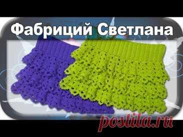 yubochka, la labor de punto por el gancho para los principiantes, crochet.
