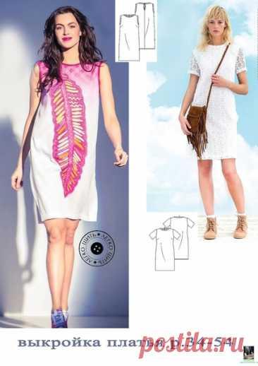 Платье женское #Готовые_выкройки на размеры 34-54 (европейские) Источник Выкройки VK