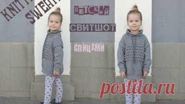 Детская кофта спицами. Вязание для детей. Knitted sweater.