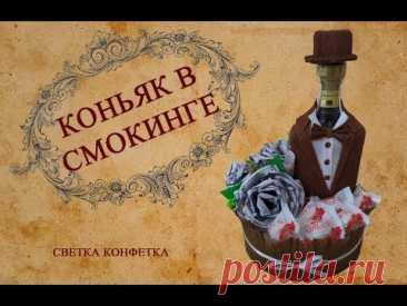 Как украсить бутылку :) Подарок на 23 февраля декор бутылки алкоголя
