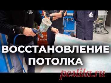 Перетяжка потолка на КАЛИБРЕ ОНБ Gremlin auto
