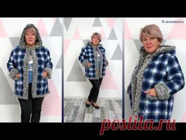 Модная куртка из флиса на меху. Как смоделировать и раскроить теплую и комфортную куртку на меху