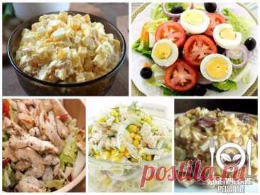 5 полезных салатиков, которые можно кушать даже на ночь! Сохрани себе! 1. Легкий куриный салатик к ужину! 🔸на 100грамм – 144.33...