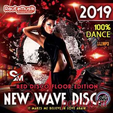 New Wave Disco Roller (2019) MP3 Исполнитель: Various MusiciansНазвание: New Wave Disco RollerСтрана: WorldЛейбл: Route MusicЖанр музыки: Disco, DanceДата релиза: 2019Количество композиций: 100Формат | Качество: MP3 | 320 kbpsПродолжительность: 08 :28 :30Размер: 1,13 GB (+3%)TrackList:001. Gаzеbо - Lunаtiс002. Ilijа Rudmаn -