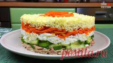 Салат с корейской морковкой, курицей и свежим огурцом. В моей записной книжке рецептов этот салат в первой десятке | Сейчас Приготовим! | Яндекс Дзен