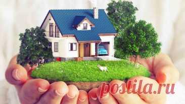 Согласие супруга на заключение договора залога земельного участка с домом