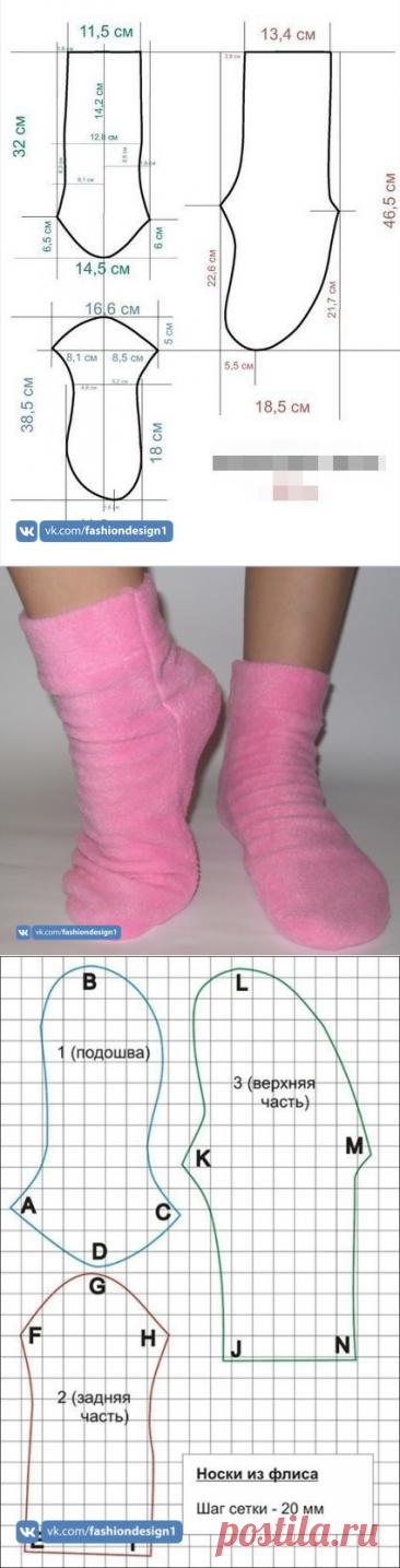 Носочки из флиса — Сделай сам, идеи для творчества - DIY Ideas