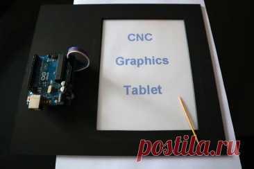 Графический планшет для ЧПУ В этой статье объясняется, как сделать графический планшет для ЧПУ из 4-проводной резистивной сенсорной панели и микроконтроллера Arduino UNO R3. Планшет предназначен для использования с плоттерами ЧПУ (не фрезерными станками с ЧПУ). Файл gcode создается для каждого рисунка. Планшет очень прост в