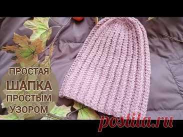 Простая шапка спицами самым простым узором.