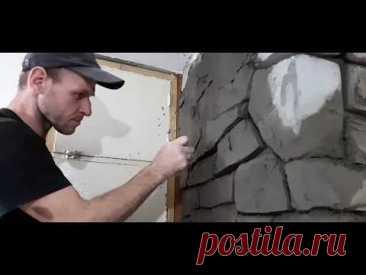 Как сделать дикий  камень из бетона