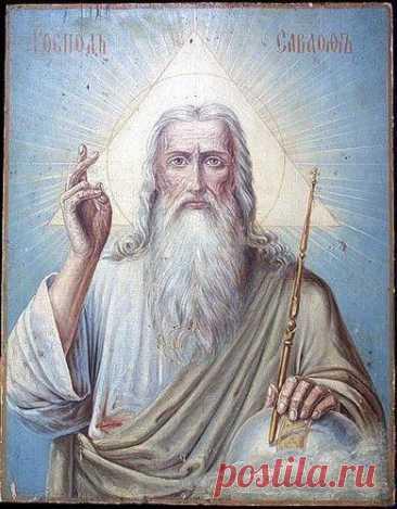 Православные иконы: икона Спаса Вседержителя