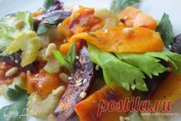 Салат с тыквой, свеклой и сельдереем, пошаговый рецепт на 2686 ккал, фото, ингредиенты - Марина