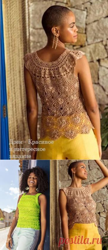 Простые модели крючком на лето со схемами | Красивое и интересное вязание | Яндекс Дзен