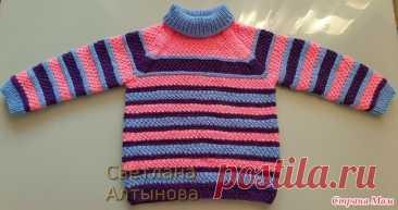 Детский свитер-полосатик Доброго времени суток. дорогие мастерицы!  У меня сегодня свитерок для ребенка 3-4 года. Подойдет как девочке, так и мальчику. Вязала спицами № 3.5.