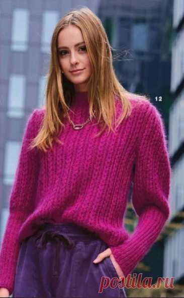 Пуловер с рукавами жиго