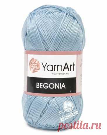 Пряжа YarnArt Begonia – купить по самой низкой цене: 115 руб. в интернет-магазине Вязаный.рф