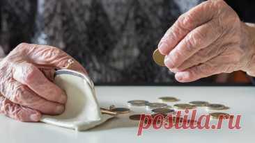 Почему у работника с 30-летним стажем такая маленькая пенсия, где деньги?   Переезд на юг   Яндекс Дзен