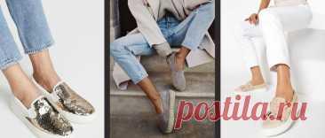 Модные слипоны – практичная альтернатива женским кедам Слипоны – это удобная, практичная и очень популярная обувь. Она мягкая, достаточно простая и одновременно интересная. Примерять такие модели можно только ради того, чтобы понять, что даже casual-вещи могут интересно смотреться в элегантном стиле или вечернем образе. А еще они являются отличной альтернативой кедам, благодаря легкости подошвы, удобной посадке и практичности. При этом на них […] Читай дальше на сайте. Жми подробнее ➡