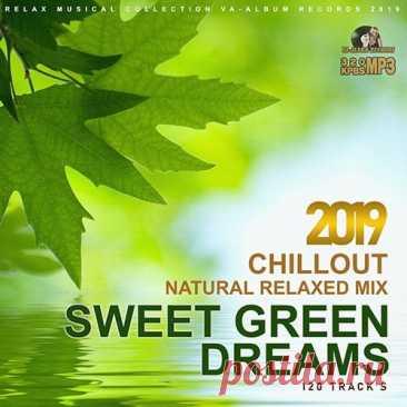 """Sweet Green Dreams: Natural Relaxed Mix (2019) Mp3 Открывайте новую музыку каждый день и каждый вечер. Лёгкая расслабляющая музыка в стилях chillout, lounge и ambient и другая мягкая электроника в сборнике под названием """"Sweet Green Dreams"""". Это не просто музыка,а инструмент снимающих корку с нашей души и напоминающий нам, что мы всё ещё"""