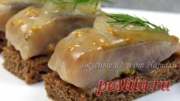 Необычайно вкусная Селедка в горчичном соусе ☆ Даже соус вымакивают до последней капли!