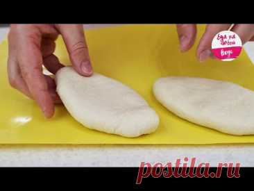 Наконец-то ОНО - идеальное тесто для пирожков! Даже остывшие Просто ТАЮТ ВО РТУ! Пирожки с картошкой