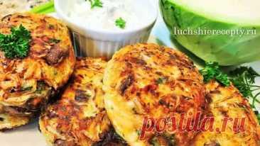 Капустные котлеты из сырой капусты - рецепт классический готовятся в духовке очень просто и быстро! Котлеты из капусты получаются сочными и вкусными.