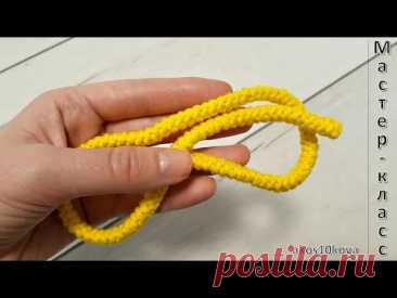 Полый шнур спицами Гусеничка. Мастер-класс. Вязание