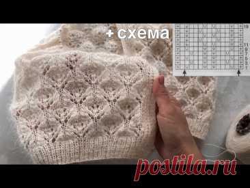 Шикарный нежный ажурный узор спицами (+ схема) для французской кофточки! Knitting pattern!
