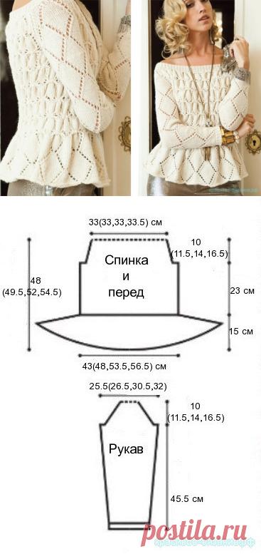 46a29c5f6a5 пуловер с баской спицами - Самое интересное в блогах