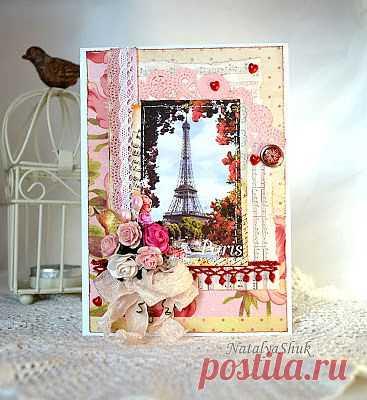 Вдохновение: О, Париж!
