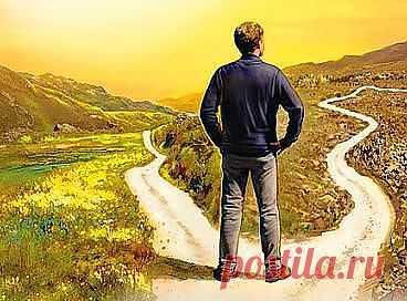 два пути- две жизни,выбирай;И научишься в жизни терпеть и смиряться, Благодарностью Богу за всё исполняться