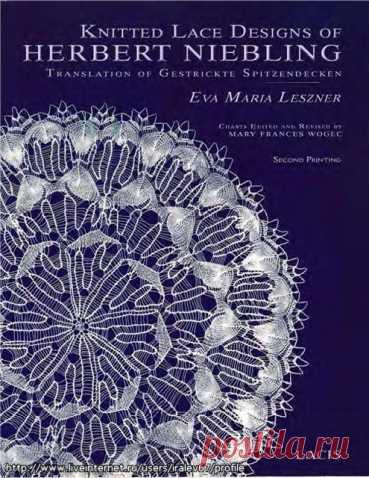 Скатерти и салфетки. Герберт Ниблинг | Вязание для женщин спицами. Схемы вязания спицами