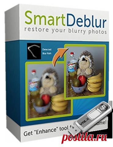Программа для восстановления нерезких и размытых цифровых изображений SmartDeblur Pro 2.3 Rus Portable by Valx